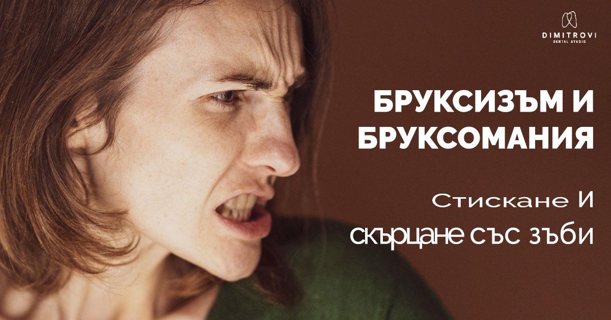 polezno-