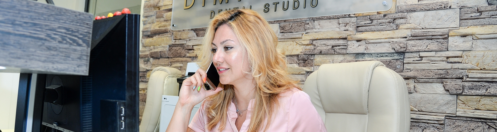 Dr. Dimitrovi Dental Studio
